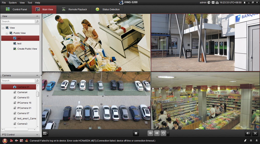 CCTV Systems for Businesses - CCTV Monitoring Software